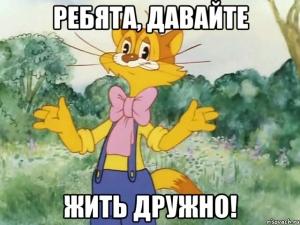 kot-leopold_27440192_orig_[1]
