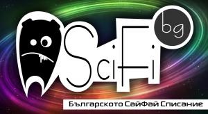 scifibg logo s fon