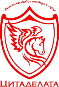 logo-citadelata-red_zpsa385c437-1