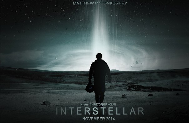 12 - interstellar (1)