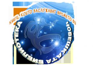 ChoBi_emblema-deviz
